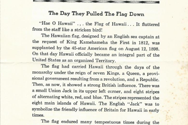 Ka Kauai Pai Palapala - Volume 3 Number 8, August 1969 - Page 1