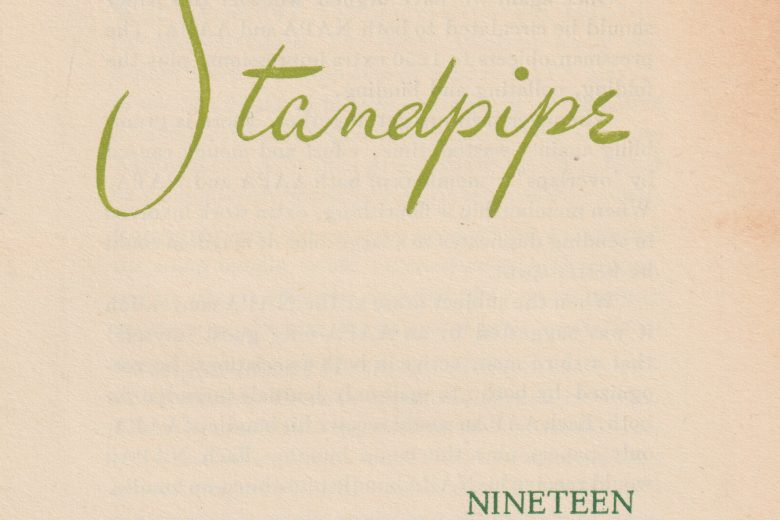Siamese Standpipe - Number 19, July 1951 - Page 1